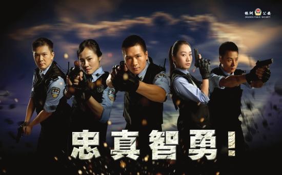 湖南最帅察曝光这是tv海报(图)