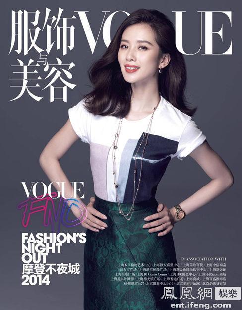 刘诗诗登杂志封面 时尚优雅演绎摩登风韵[高清大图]