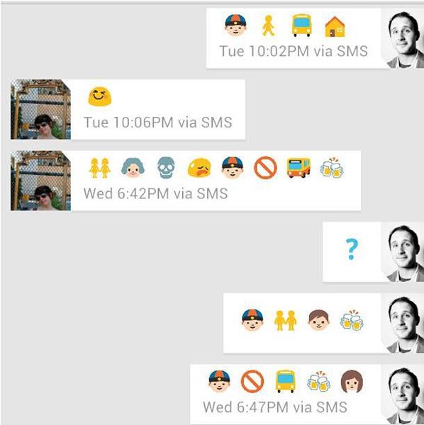 谁说聊天1要v表情美国表情用微信情侣受搞笑图片的刺激卡通畅聊30天图片