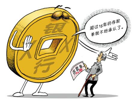 动漫 卡通 漫画 头像 450_350
