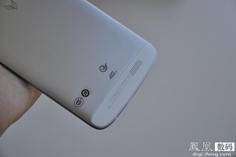 麦芒C199是华为前不久在青海发布的一款电信4G产品,在造型方面,