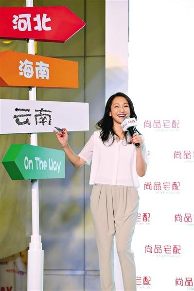 周迅的爱心公益活动下一站定在云南。新京报记者郭延冰摄