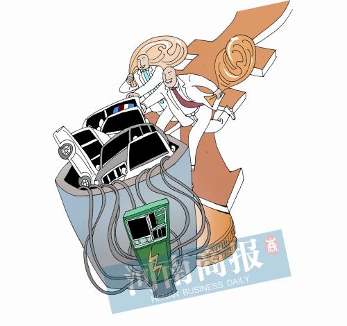 电气接线错误卡通图片