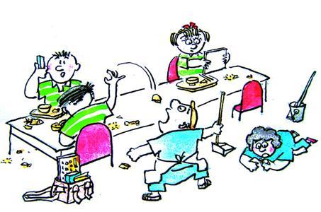 动漫 卡通 漫画 设计 矢量 矢量图 素材 头像 453_300图片