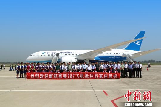 厦门航空首架波音787梦想飞机轻