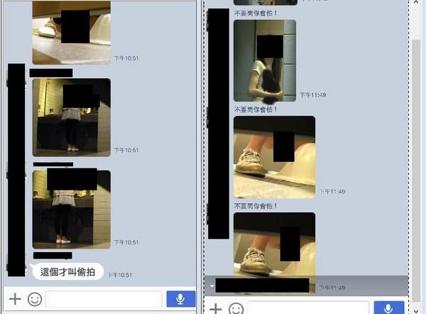 台湾实践大学女生遭偷拍女生干的?女厕了动心图片