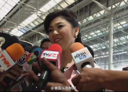 英拉在机场接受采访时表示,不会把孩子送到英国念书。