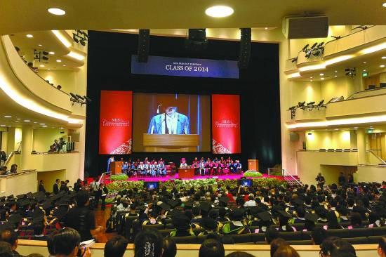 新加坡国立大学毕业典礼