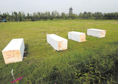 2014中国(长沙)国际雕塑文化艺术节将在美丽的洋湖湿地公园举行.