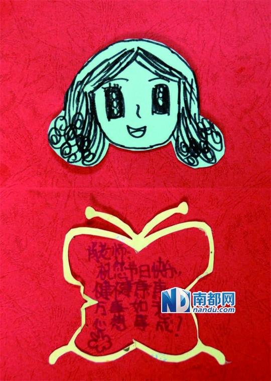 大眼睛,菱角嘴 孩子心目中的老师真漂亮     一(2)班 沈琦琳 画 每次