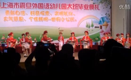 幼儿园毕业典礼奏旧日本海军军歌