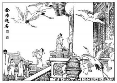 《廉政两帝师》工笔画作品选编|工笔画|官德_凤凰资讯
