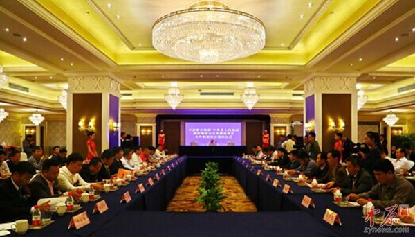 中房联合集团与中牟县人民政府关于中牟县姚家镇全镇域综合开发项目框架协议签定