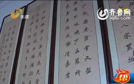 墙上挂满了他爸爸写的字,志昊不愿意相信,爸爸现在已经不能写字了。(视频截图)