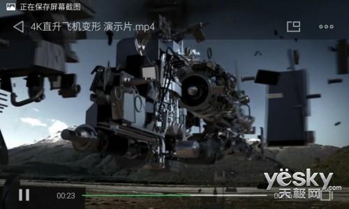 魅族MX4试播4Kp视频
