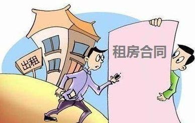 上海今起全面实施租房合同网签备案