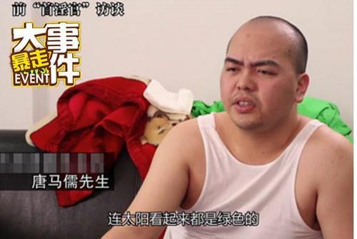 唐马儒张全蛋爆红网络 来源生活的喜剧之王