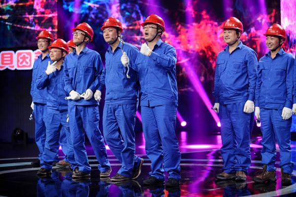 《中国梦想秀》送电工团队自创说唱歌曲 获李泉盛赞