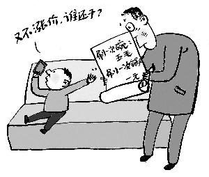 奖励做家务 孩子 父母_凤凰资讯图片