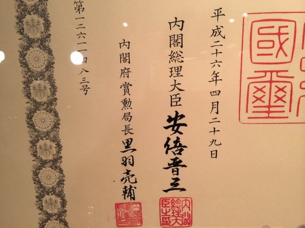 瞧瞧安倍的总理印章是啥样? - dengjianfu2356 - dengjianfu2356的博客