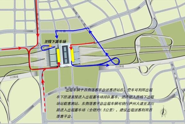 人车分流零v视频视频详解南站合肥记者黄家喜交通图片
