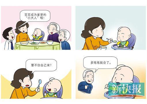 上桌吃饭|妈妈|一张_凤凰资讯