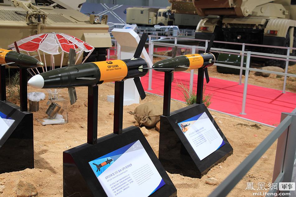 中国155毫米自行火炮配用制导炮弹 - 斩云剑 - 斩云剑的博客