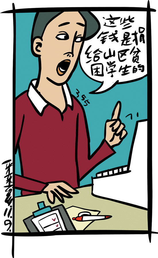 动漫 卡通 漫画 设计 矢量 矢量图 素材 头像 550_895 竖版 竖屏