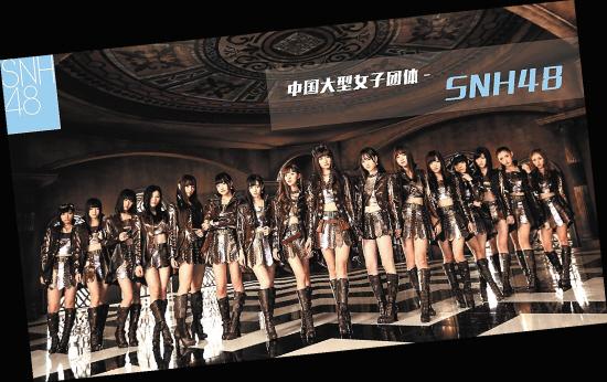snh48以akb48为范本,同样成员众多