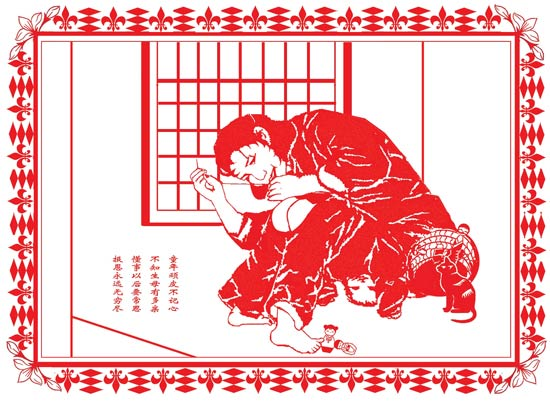 """河北日报报业集团共同主办的""""善行河北·河北省首届公益广告创意设计图片"""