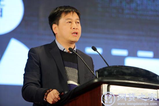 胡德华:互联网金融生态体系与实践