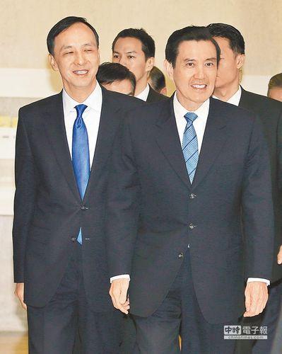 马英九(右) 朱立伦(左)