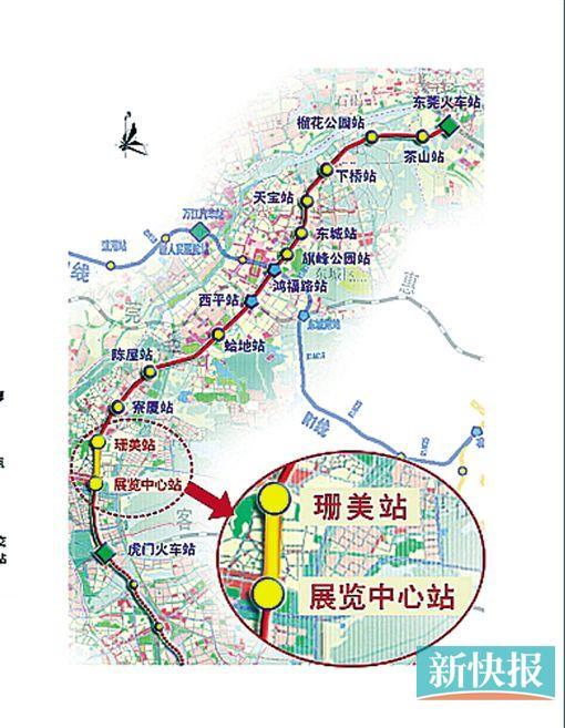 ■东莞地铁二号线线路走向示意图-地铁2号线预计明年底试运营图片