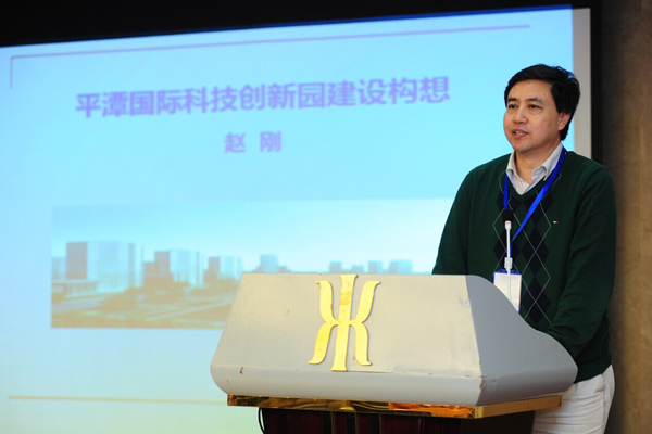 中国科技部可再生能源与新能源国际科技合作计划办公室副主任赵刚