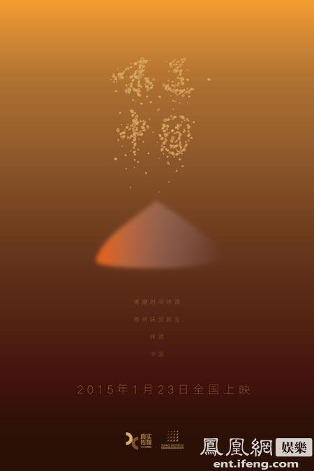 四川风景手绘海报