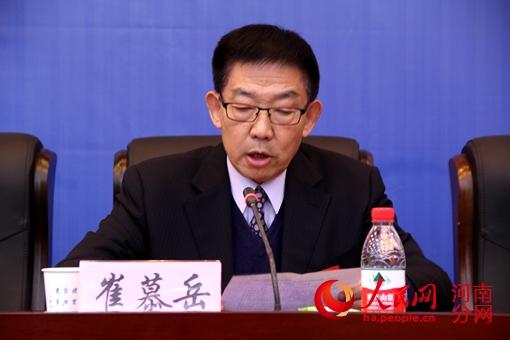 郑州升达经贸管理学院院长、原郑州大学副校长崔慕岳教授致欢迎辞-