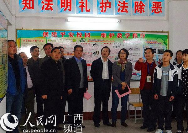中国法学会领导到田阳调研图片