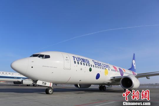 哈尔滨飞往温州,广州最低仅需9元