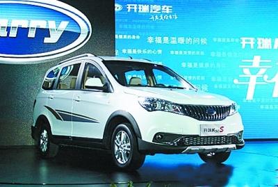 1月26日,东风商用车有限公司在十堰市正式挂牌成立并开始运营,图片