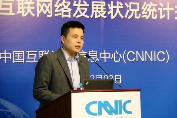 中国网民规模已达6.49亿 手机上网人群占85.8