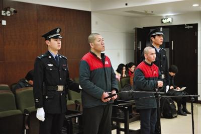演员金汉见义勇为 两抢劫犯分别获刑|抢劫罪|扒