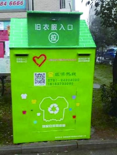 垃圾桶 垃圾箱 邮筒