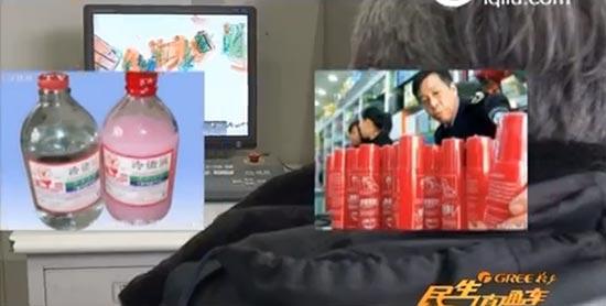 指甲油、柒发剂;超过100毫升的酒精、冷烫液;超过600毫升的摩丝、发胶等一系列化妆品都是不能带上火车的(视频截图)