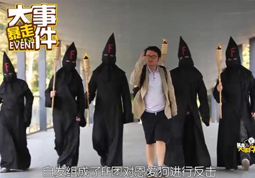 第二个唐马儒:极品国产成名之路