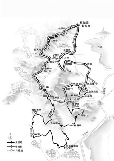 2015asics杭州山地马拉松线路图