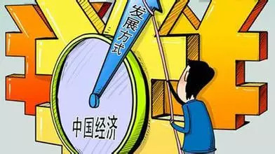 一带一路与中国梦论文