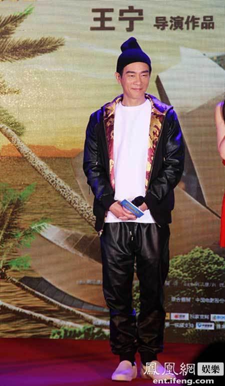 陈小春《将错就错》北京首映  穿美女围裙做元宵