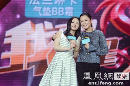 陈红与侄女陈旭