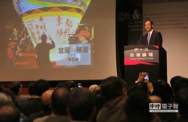 国民党主席、新北市长朱立伦。(图片来源:台湾中时电子报)