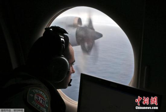 澳海滩现印马航标志物品 当局:不太可能来自MH370